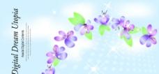 闪亮紫藤花底纹图片