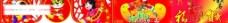 虎年吊牌装饰图片