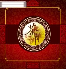 中国红包装盒