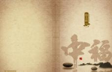 陶瓷画册封面设计2图片