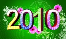 2010特效字图片