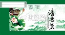 清香茗茶叶包装盒设计