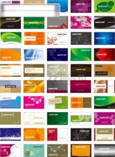 2010最新名片模板 实用个性名片模板