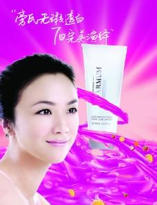 化妆品美女图片