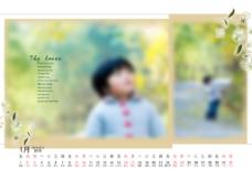 台历模板 2010年日历 一月图片