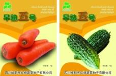 蔬菜种子包装图片