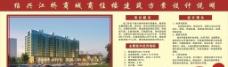 江桥商城图片