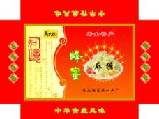 麻糖盒 6图片