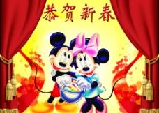 恭贺新春 喜庆红色背景图片