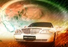 梦幻汽车 PS分层素材 汽车 商务科技 PSD分层素材图片