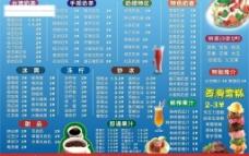 奶茶价格牌图片