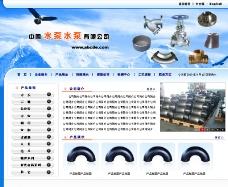 蓝色企业网站模板图片