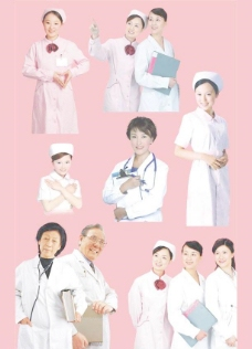 妇科医生 男女医生 护士 医务人员图片