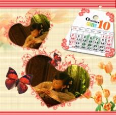 2010年10月份日历模版图片