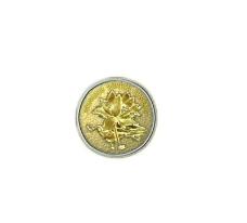 五角硬幣背面圖片