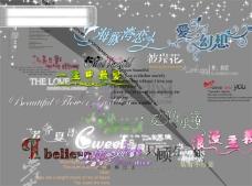 经典字体库 经典 字体psd源文件