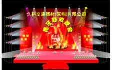 2010年春节联欢晚会舞台效果图图片