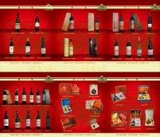 葡萄酒 红酒 宣传页图片