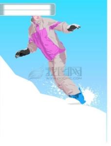 插图 插画 运动  时尚 滑雪