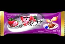巧克力糖包装纸图片