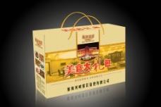 包装礼盒(展开图)图片