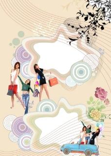 韩国购物图片
