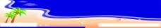 椰风大海图片