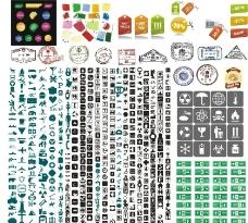 公共标识标志图集图片