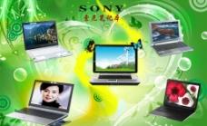 索尼电脑广告图片
