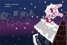 夜空的小女孩插画图片