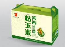 玉米礼盒(矢量文件为展开图)