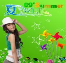 夏装上市海报图片