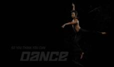 舞者风姿图片