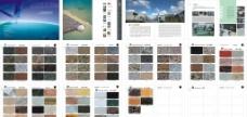 石材画册图片