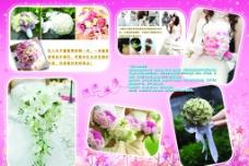 婚礼策划新年手捧花图片