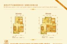 房地产 VI 实景图册图片
