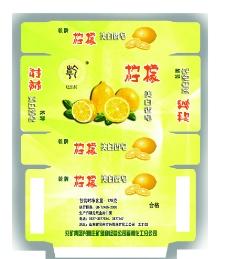 柠檬美白香皂图片