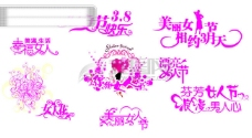 艺术字设计