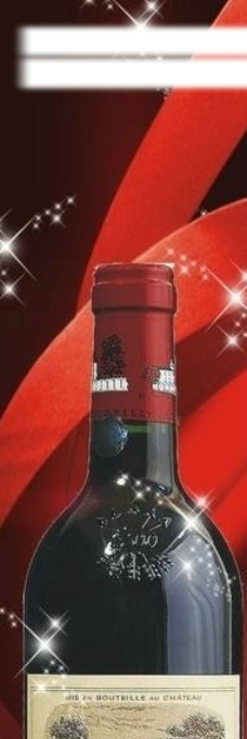 拉菲红酒广告图片