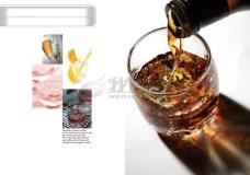 酒水饮料画册