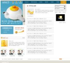 PSD分层网页素材图片
