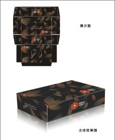 密藏纸巾盒图片