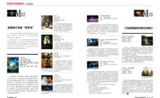 内部杂志排版图片