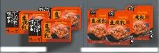 夹江腐乳 豆腐乳包装图片
