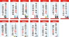 工厂企业 质量 5S 管理 制度 品质 配插图图片