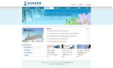 杭州旅游集团图片