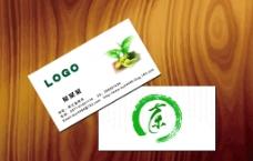 茶叶销售名片图片