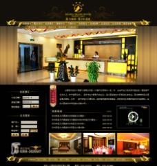 冠力大酒店网站首页图片