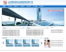 机械网站模板图片