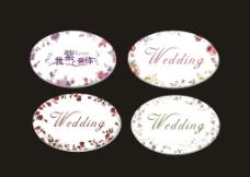 婚礼背景中心标牌设计图片